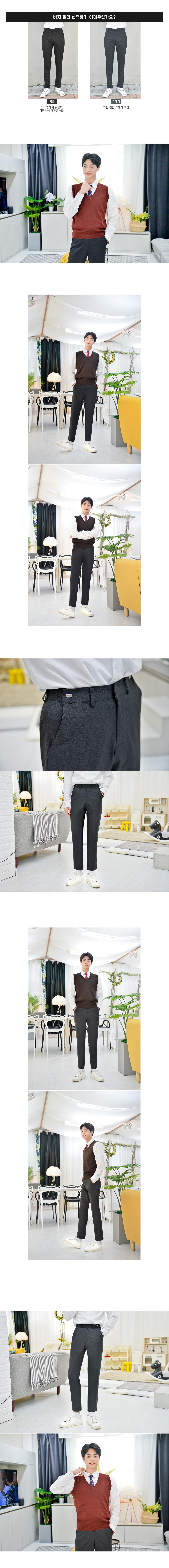 [허리조절] 스판 차콜 교복바지(남자) - 교복몰, 42,800원, 남성 스쿨룩, 하의