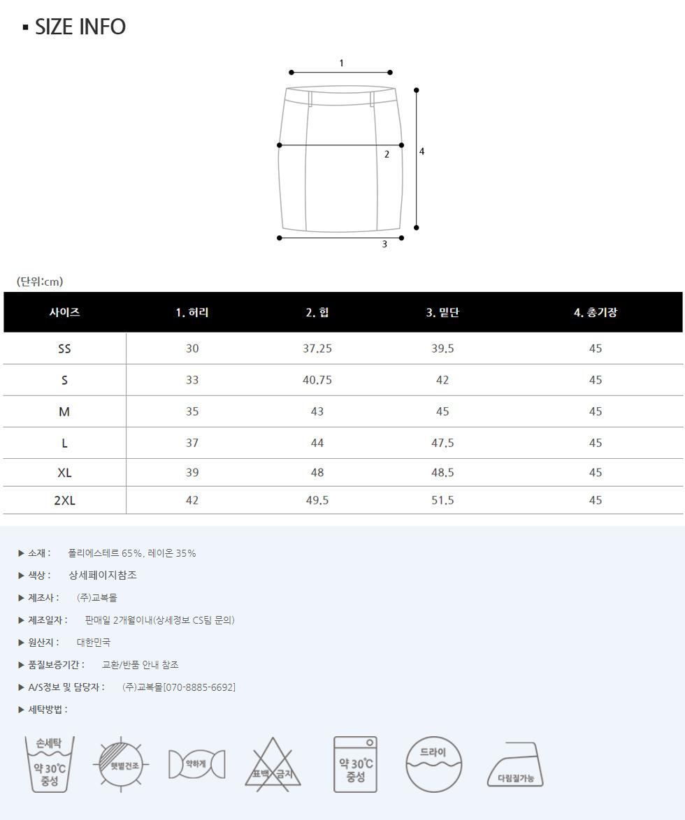 size_01.jpg
