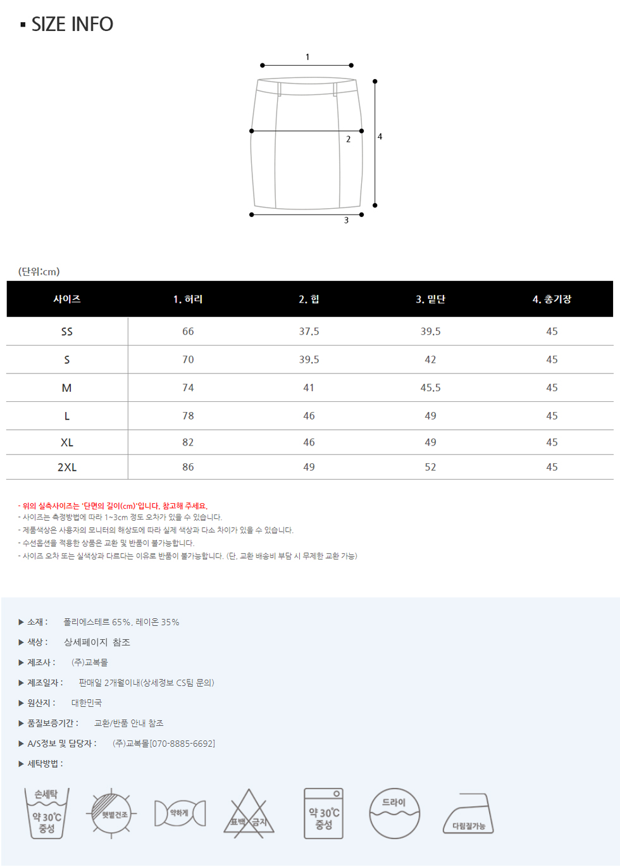 size_05.jpg